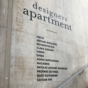 designer apartment ecole de mode