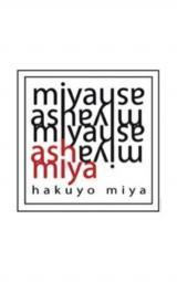 Hakuyo Miya